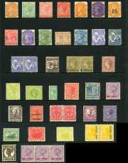 Selection of 42 mainly lower value mint stamps from New South Wales, Queensland, South Australia, Victoria and Western Australia including a few duplicates. Noted South Australia 1881 8d on 9d Grey-Brown Queen Victoria pair. Odd fault. Catalogue Value $1,228.00.
