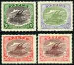 1916-31 Bi-Colour Lakatoi set MLH including all standard listed shade variations. Odd low value with small fault. Sg 93-105. Catalogue Value $746.00.