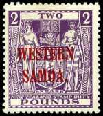 1935 £2 Bright Purple Arms on Cowan paper MLH. Sg 193. Catalogue Value $335.00.