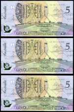 1992 $5.00 Fraser/Cole First prefix AA00 pale green serial number consecutive run of 5 banknotes Unc.