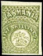 1863-80 5/- Sage-Green Postal Fiscal imperf with 3¾ margins mint without gum. Sg F5. Catalogue Value $630.00.