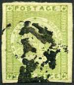 1850 3d Yellow-Green Sydney View imperf with 4 good margins good used with heavyish blotchy cancellation. Sg 42. Catalogue Value $472.00.