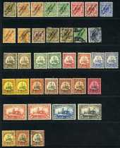Collection of mint and used stamps commencing with German New Guinea 1897-99 O/P set MLH, a small selection of N.W.P.I to 2/- value, a good range of New Guinea with values to £1, numerous Papua with better items including a few varieties and a collection of Papua New Guinea mint and used from 1952 to 1987 in Hagner Album. Very high catalogue value. Well worth inspecting.