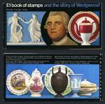 1972 £1 Wedgewood booklet containing scarce ½p Blue Machin Head with 1 side band MUH. SG DX1. Catalogue Value $182.00.
