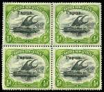 1906-1907 ½d Black and Yellow-Green Thin paper Small Papua O/P Lakatoi with Vertical Wmk in mint block of 4, lightly hinged on upper units from sheet positions 16-17 and 21-22, with overprint varieties