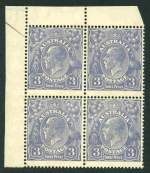 1924 3d Pale Dull Violet-Blue Single Wmk KGV