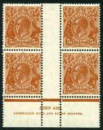 1932 5d Brown C of A Wmk KGV imprint block of 4 lightly hinged on top units and lower units MUH. Top right unit with Flaw in crown variety. ACSC 127(3)z.