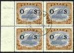 1931 1½d Bright Blue and Bright Brown Lakatoi O/P OS left marginal block of 4 with