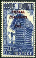 1960 Postal Charges set of 5 MUH. Sg D2-D6.