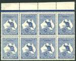 1917 2½d Blue 3rd Wmk Kangaroo MUH top marginal block of 8. Left block of 4 superbly centered with tiny gum inclusion on one unit.