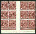1930 1�d Red-Brown Small Multiple Wmk perf 13� KGV perforated OS [N over A] imprint block of 12 lightly hinged on 2 units and remaining units MUH. Scarce perforated OS imprint block. ACSC 93zc.