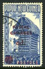 1960 6d on 7½d Blue Postal Charges with forged overprint fine used. Missing lower right corner perf. Ceremuga certificate stating the overprint is forged. Sg D1.
