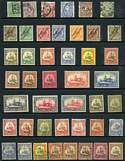 Collection of mint and used stamps with values to 10/-, plus a small selection of New Guinea and Papuan covers. Also a useful range of German New Guinea and Marshall Islands issues including German New Guinea 1897 O/P set and 1901 No Wmk Ships set and a range of G.R.I. overprints. Odd minor fault. Well worth inspecting. High catalogue value.