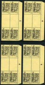 1974 10¢ Christmas Plate No 1 right side unfolded gutter block of 4 MUH. (10). ACSC 680za. Catalogue Value $1,000.00.