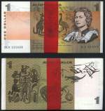 1982 $1.00 Johnston/Stone bundle of 80 consecutive banknotes Unc. Serial No's DLV 335608-335687.