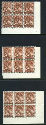 1960 8d Red-Brown Tiger Cat lower right corner blocks of 6 with Retouched shading right of animal's head State II, III and IV (