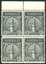 1935 1/- Anzac marginal block of 4 MUH and reasonably centered.