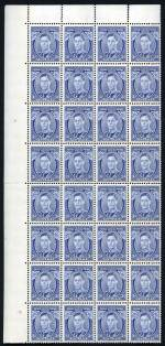 1937 3d Blue Die I KGVI top left corner block of 32 MUH and reasonably centered. Several units with slight traces of gum toning.
