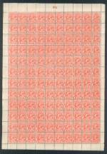 1913 1d Pale Red Engraved KGV Plate No 1 sheet of 120 with full imprints and all listed varieties. Some perf separation reinforced with hinges and 4 units creased.