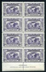 1931 6d Kingsford Smith imprint block of 8 with Re-entry to