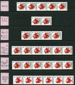 1971 7¢ Sturt's Desert Pea selection of 148 MUH coil stamps in pairs and strips with varieties. Noted strip of 6 with Green and Buff colours omitted and strip of 6 with missing Buff and misplaced Green colours. ACSC 535ce and 535cg.