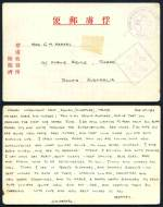 1942 Japanese Prisoner of War Postcard sent by an Australian Prisoner of War from Changi Internment Camp to South Australia with Red Cross cachet and passed by censor marking. Personal message on reverse and minor tape mark on front.