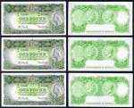 1961 £1 Reserve Bank QEII Coombs/Wilson banknote with Emerald back consecutive run of 3 EF. Serial Nos HK44 912889 to HK44 912891. McDonald 52. Rennicks 34b. Catalogue Value $520.00.