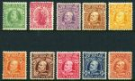 1909 KEVII set of 10 including 1d Universal MLH. 8d value with few short perfs.