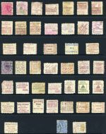 Selection of 58 used Queen Victoria Second Sideface issues comprising 1d Red (17), 2d Purple (20), 2½d Blue, 3d Yellow (2), 4d Green (7), 5d Olive-Black, 6d Brown (5) and 1/- Red-Brown (3), all with printed advertisements on reverse. Odd fault and few duplicate advertisements.