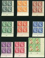 1953-57 QEII Definitive set in lower right Plate No corner blocks of 4, lightly hinged on top units and lower units MUH. Excludes 1/9 and 2/6 values. 10/- has small natural paper inclusion on lower left unit. Reasonably centered. Sg 723-736 excluding 733b and d.