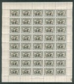1931 6d Brown Airmail O/P OS complete sheet of 40 MUH and well centered with Re-entry to