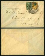 1910 cover addressed to Bangkok, franked with 2s and 3s King Chulalongkom, tied by the July 1, 1910 44mm pictorial datestamp used on that day only to commemorate the 25th Anniversary of Siam's Admission to the Universal Postal Union.