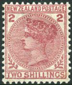 1878 2/- Deep Rose Queen Victoria Sideface MLH. Sg 185. Catalogue Value £350.00.