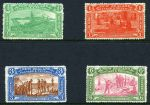 1906 Christchurch Exhibition set MLH. ½d and 1d MUH. Sg 370-373.
