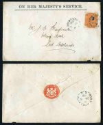 1869 OHMS cover stamped with 2d Orange-Red Queen Victorian roulette Departmental O/P E. in Blue, tied by GPO Adelaide broken ring CDS postmark dated De 6, 1869, addressed to Port Adelaide, with Port Adelaide backstamp. Minor fault at base, but in better condition and more attractive than most Departmental covers. Rated RR by Butler, who states no covers are known, Presgrave lists a 2d E cover with Red overprint, this new discovery is a second. One of the 8 known covers with a Blue Departmental overprint. Presgrave no will be E-1-002.