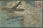 1919 Numbered Postcard showing view of plane over South Australia, flown by Harry Butler on his flight from Adelaide to Minlaton. Usual few light wrinkles, but a better than average card. AAMC 20.