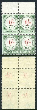 1899 1/- Red and Green Postage Due in MUH block of 4, with clear offset of 1/- on reverse. Superb. Sg D3. Jury D10. Catalogue Value NZ$2,000.00, plus premium for offset.
