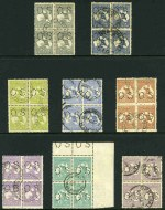 1915-23 2d Grey Die I, 2½d Indigo, 3d Olive Die I, 6d Blue Die II, 6d Brown, 9d Violet Die II and Die IIB and 1/- Emerald Die IIB 3rd Wmk Kangaroos perforated OS, fine postally used blocks of 4. 2d with Retouched left frame and shading N.W. of map variety and 1/- with GPO Melbourne CTO cancellation. 3d creased on top left unit. Odd minor fault, but still attractive multiples.