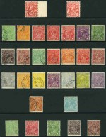 Complete very good to fine used KGV collection of 72 stamps, including all watermark, Die variations and OS overprint issues. Very good condition.