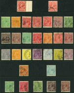 Complete good to fine used KGV collection of 72 stamps, including all watermark, Die variations and OS overprint issues. Odd minor fault.
