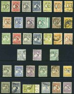 Collection of 46 different used Kangaroo issues perforated OS. Noted 1913 1st Wmk Large OS set to 5/- value inc 4d Yellow-Orange and Small OS set to 1/- value, 1915 2nd Wmk set, 1915-24 3rd Wmk set to 10/- value inc 3d Olive Die II and 1929-32 Small Multiple Wmk set to 5/- value. 5/- 1st Wmk with heavy cancel and small repaired tear. Generally good to fine used condition including several CTO. Odd minor fault. High retail value.
