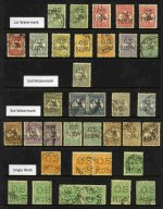 Selection of 144 State Government perfins perf OSNSW, GNSW, T, WA and VG on used Kangaroo and KGV issues including some duplication. Main strength in OSNSW perfins including 1915 4d Orange-Yellow Single Wmk KGV with inverted OSNSW perfin and 1927 ½d Orange Small Mult Wmk perf 14 KGV perf OSNSW. Variable condition.