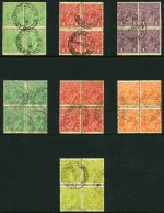 Selection of 32 used KGV issues in blocks, mainly blocks of 4 including odd variety and some duplication. Noted 1919 1d Red Large Mult Wmk and 1932 3d Blue with White flaw on kangaroo and