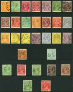 Largely complete KGV perforated OS collection including 1914-24 Single Wmk set, 1918-24 Large Mult Wmk set, 1924 No Wmk set, 1926-28 Small Mult Wmk perf 14 set and 1926-30 Small Mult Wmk perf 13½ set good to fine used. Excludes 1d Green Die II Small Mult Wmk perf 13½ only. Above average condition, with only the odd minor fault.