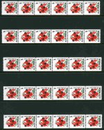 1971 7¢ Sturt's Desert Pea pair and strips of 6 (8), plus 10 fine used single copies, all with missing Buff and misplaced Green colours. (60 stamps). ACSC 535ce. Catalogue value of MUH copies $15,000.00.