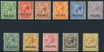 1916-23 KGV O/P at base set excluding 2d Die II MH, 1916 5/- Carmine and 10/- Pale Blue De La Rue print Seahorse MLH, 1919 2/6 Pale Brown Bradbury Wilkinson print Seahorse MLH and 1937-48 Smooth Paper Ships set MLH and reasonably centered. 2½d KGV with tone spots and 10/- Seahorse with few blunt perfs. Sg 1-4, 6-12, 22-23n 25 and 26B-39B.