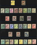 Collection of 94 mainly different used Social Security stamps, including a good range of dates from 1940 to 1955-6, with values to £4. 2008 Barefoot Catalogue Value £294.00+.