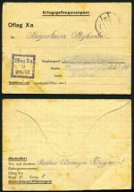 1940-1945 Collection of 87 Polish Prisoner of War Postcards, Lettersheets and covers sent from various German Stalags and Oflags to German Occupied Poland with a range of Camp and Censor markings. Also a scarce unused Replycard and another, with just the reply half. Odd fault, but mainly in excellent condition. An interesting range.