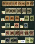 Collection of 210 mint and used Port Gdansk overprint issues on Polish stamps, including better items and some varying duplication. Odd fault. Catalogue Value �1,176.00.