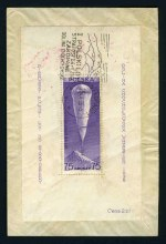 1938 Illustrated cover, that was intended to be carried on the the Stratospheric Balloon flight, franked on reverse with 1938 75g Stratosphere Flight M/S cancelled with Stratospheric Flight, Zakopane special postmark, with a range of cachets. The flight was abandoned, due to damage to the balloon. 2 small tears. Mi 329.